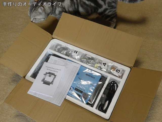 3d_printer_001.jpg