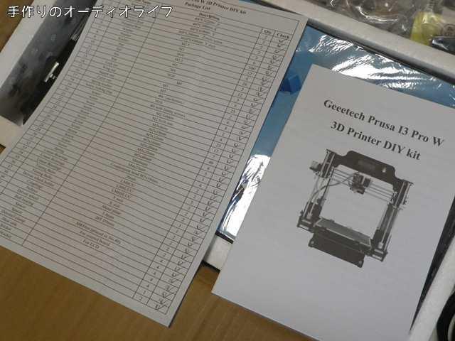 3d_printer_002.jpg