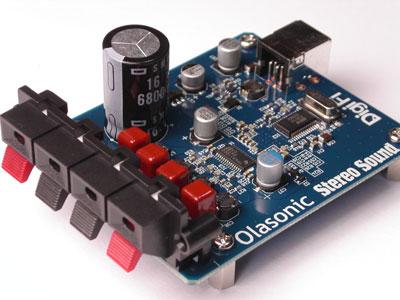 Olasonic デジタルパワーアンプ 背面