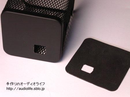 DigiFi No.7付録アンプ用ケース5