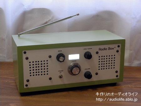 dsp_radio_023.jpg