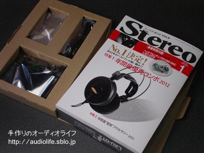 STEREO 2013�N1����