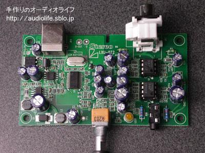 LXU-OT2 基板表