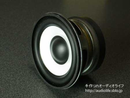 mini_speaker_01.jpg
