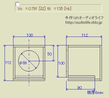 mini_speaker_04.jpg