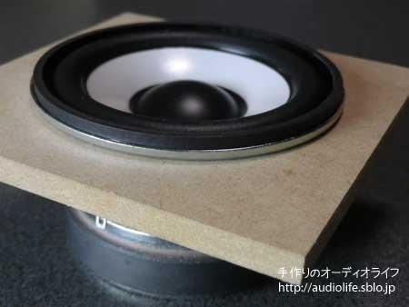 mini_speaker_06.jpg