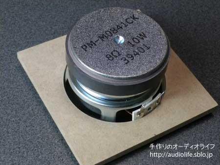 mini_speaker_07.jpg