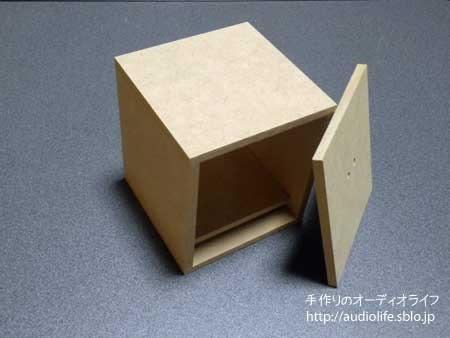 mini_speaker_10.jpg