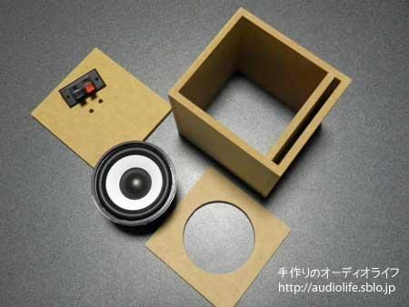mini_speaker_11.jpg