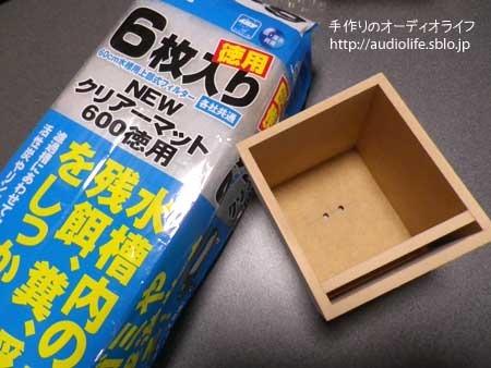 mini_speaker_12.jpg