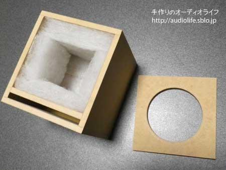 mini_speaker_13.jpg