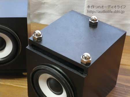 mini_speaker_15.jpg