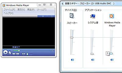 volume03.jpg