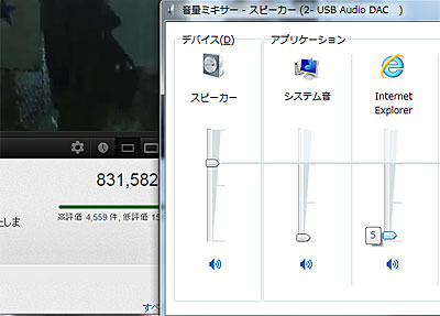 volume04.jpg